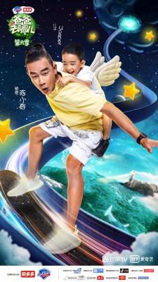 陈小春父子两度参加《父亲去哪儿》,人气很高。