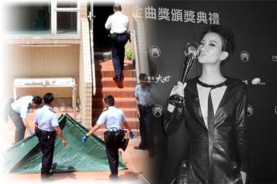 (右)歌手卢凯彤跑马地豪宅堕楼亡。(左)死者遗体由帐篷遮盖,警员在现场调查。
