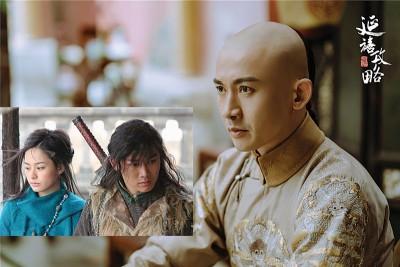 聂远与阿娇拍摄《雪山飞狐》传绯闻。
