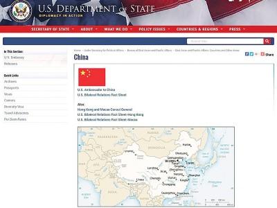 美国国务院网站列台湾入中国版图。