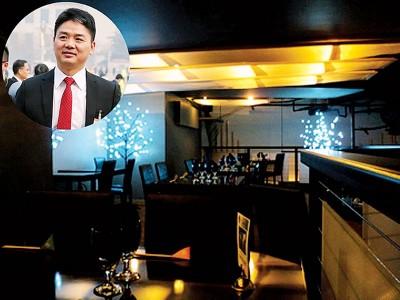 知恋人士宣称刘强东(圆图)邪在这间餐厅用餐后支被害男子归野。