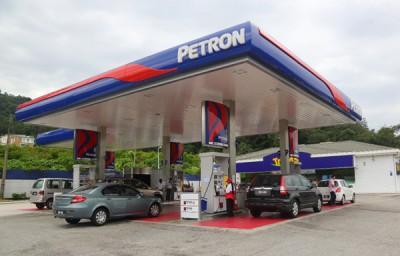 Petron石油公司
