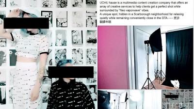 吴卓林和Andi开设工作室赚钱。