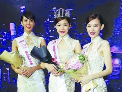 (左起)当年《Astro 国际华裔小姐 2018》的亚军Jolene张吟、冠军Jovane彭嘉伊同季军Khai Sin刘恺欣。