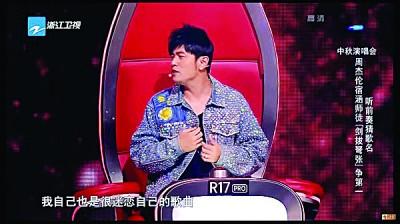 """周杰伦担任《中国好声音》导师,在新一期""""中秋演唱会""""上,跟战队学员宿涵PK""""听前奏猜歌""""。"""