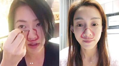(左)多少S自创断鼻妆,要各界重视大象遭盗猎情形。(右)范范应小S的倒。