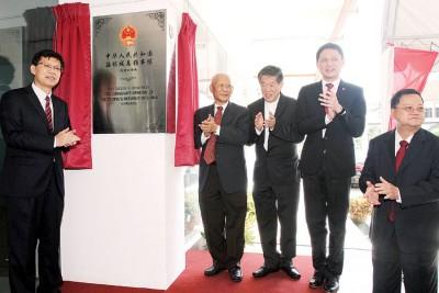 鲁世巍(左1)主办韩江传媒大学学院升学咨询室揭牌仪式,右起黄智绪、马国辉、陈国平同黄赐兴。