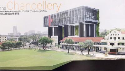 韩江传媒大学学院空中绿色主楼的设计图。(档案照)