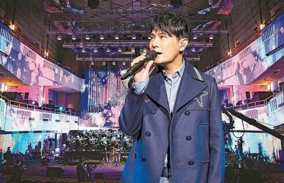 """张信哲10月13日将北京凯迪拉克中心举办的""""未来式""""世界巡回演唱会。"""
