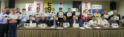 """张天赐(前排左3起)、陈宽与伍维力与摄影商召开记者会,摄影商手持""""0%销售与服务税""""与""""救救摄影业""""的海报。"""