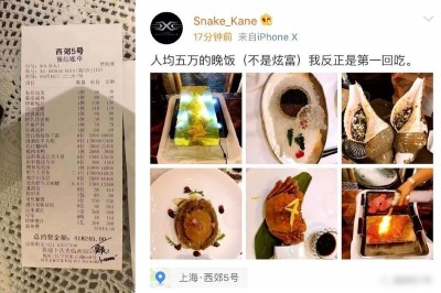 """(左)网上流传一张餐厅账单的照片,消费之高令人咋舌。(右)此次""""天价账单""""的爆料网民为""""@Snake_Kane""""。"""