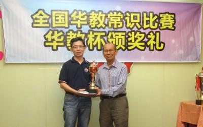 个人赛冠军由来自日新独中队的詹敬仁夺得,由蔡亚汉颁奖。