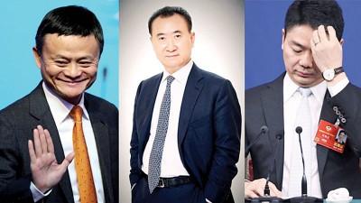 (左起)马云上榜、王健林与刘强左则无缘上榜。