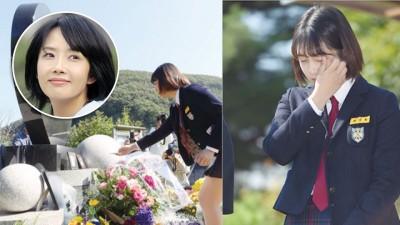 崔真实姑娘崔俊熙献花,以难掩悲伤而落泪。
