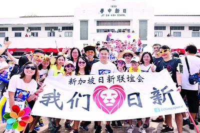 在新加坡生活的日新校友回母校参与校庆。