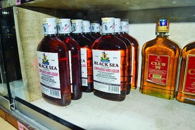 卫生部禁止业者售卖700毫升以下的混合性烈酒。