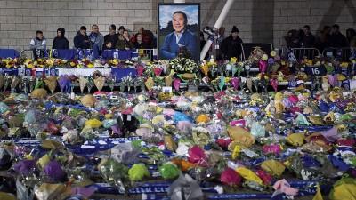 列斯特周一在主场王权球场举办了悼念已故维猜的仪式。