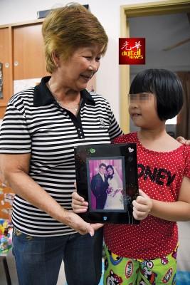 林瑞音说,儿子临终前很担心小珊的未来,叮嘱她要好好照顾及抚养小珊长大。