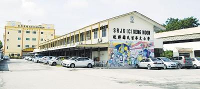敬群小学在黄再平校长7月份荣休后,校长空缺未获填补。