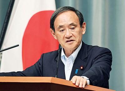 信息得交日本政府官房长官菅义伟之印证。