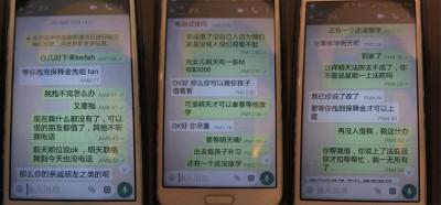 冒充警察骗钱的老千与陈女士在whatsapp的对话。