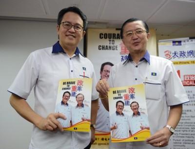 颜炳寿(左)和郑袖强表示,一旦胜选,马华第一和第二把交椅将在来届大选上阵华人占绝多数的选区。