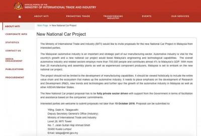 国际贸易及工业部就新国产车计划,征求各方建议。