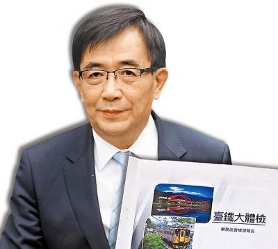 台铁检讨报告曝光(些微图),交通部长吴宏谋(大图)星期六与告别仪式,避谈去留。
