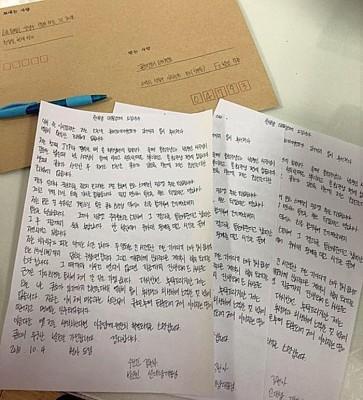 泫雅写给《CUBE娱乐》申大男代表的亲笔信。