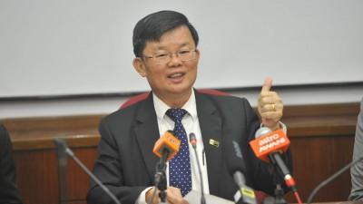 槟首长曹观友公布3名新科行政议员和21名州议员财产。