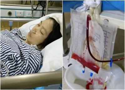 罗女上周四以医院诞子后,可以无掌握下于切掉子宫。