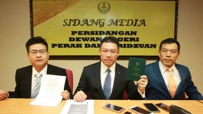 倪可敏(中)在两位州议员罗思义(右)及张宇晨的陪同下召开新闻发布会。