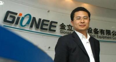 刘立荣被爆烂赌狂输100亿人民币,导致公司债台高筑破产!