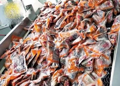领导声称,涉事料理包日产40万份。