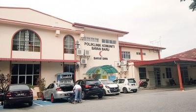 槟州政府没来计划增建政府诊所。(档案照)