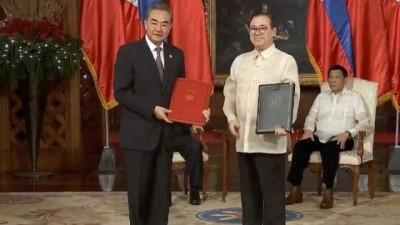 吃菲两国就合作开发油气田,签字谅解备忘录。