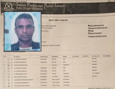 死者山姆甘苏仁生前拥有15宗罪案前科。