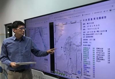 中央气象局地震预报中心课长林祖慰发说明。