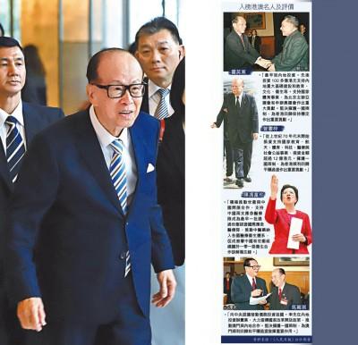 香港首富李嘉诚未能入中共改革开放40年功臣榜。