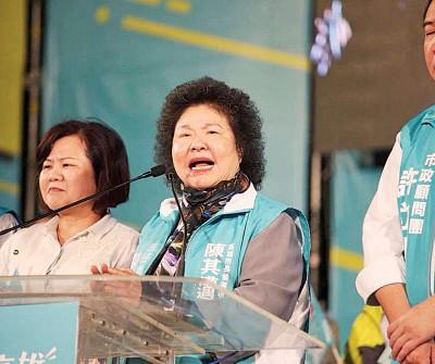 陈菊与蔡英文讨论后决定留任。