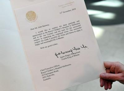 不丹国王旺楚克给医院致信,感谢院方的治疗。