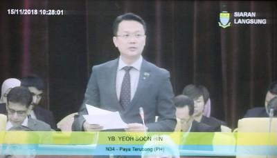 杨顺兴:州政府征收2令吉至3令吉的酒店客房税政策,维持不变。