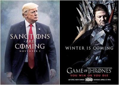 特朗普的制裁宣传海报与《权力游戏》的宣传海报比较。