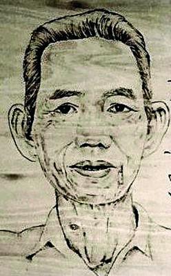 我国妇女、家庭与社会发展部副部长杨巧双的祖父杨妈富。