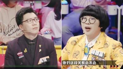 陈铭与颜如晶角逐BB KING。
