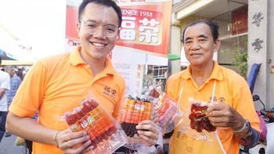 石国良(左)同福荣腊味公司伙伴朱桂山。