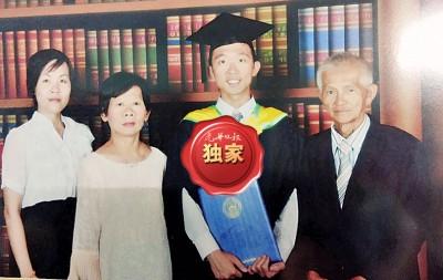 陈菁霞(左)与父母在弟弟大学毕业时,拍下的合照。