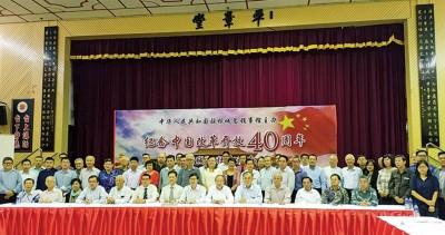 在场的华团领袖与中国驻槟总领馆进行交流后合照。