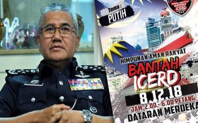 弗兹:警方也会发出批准信予反ICERD集会。