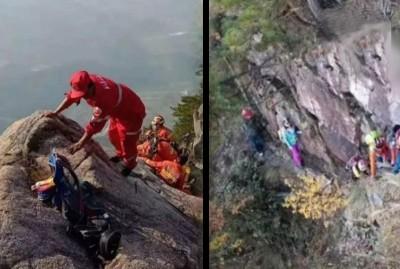 (左)救援人员沿崖壁搜索。(右)骆驼峰是当地的三大险峰之一。